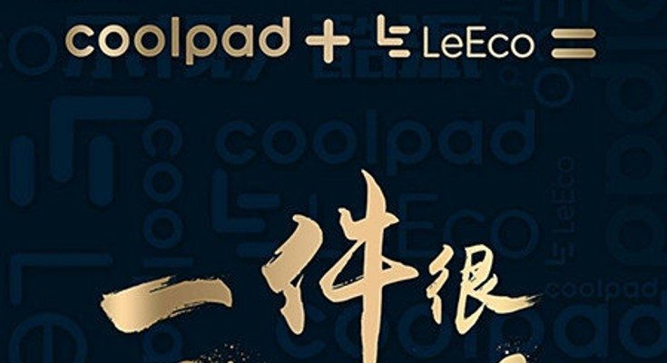 LeEco and Coolpad team up for Smartphone with Dual Cameras