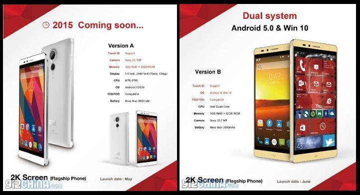elephone.2k-smartphone