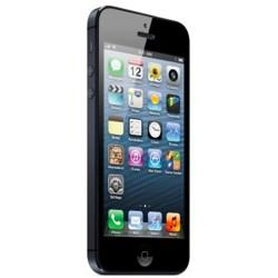 iPhone 5 sent by Tim Cook, Mark Zuckerberg explains