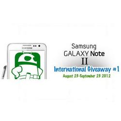 Samsung Galaxy Note 2 giveaway by Android Authority