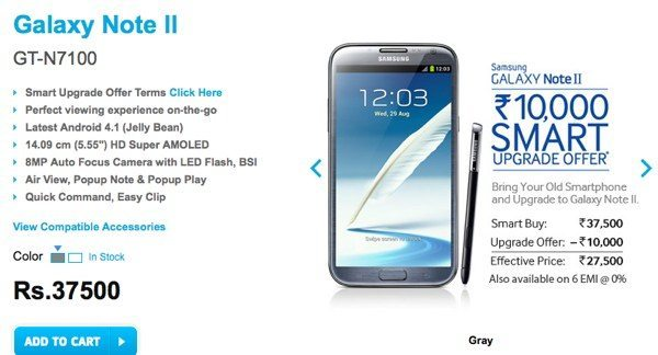 galaxy-note-2-price-offer-India