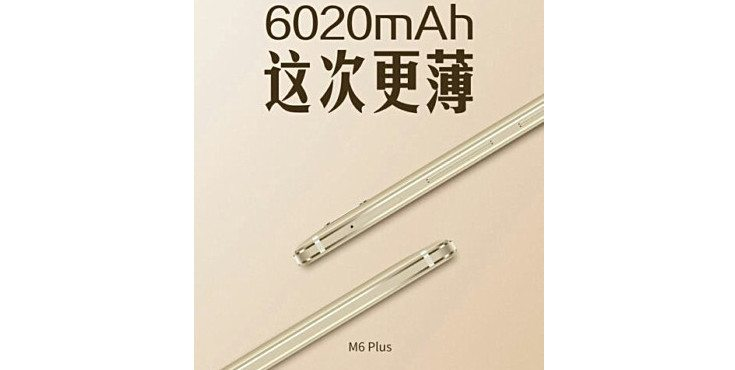 Gionee M6 Plus will launch with massive 6,020mAh battery