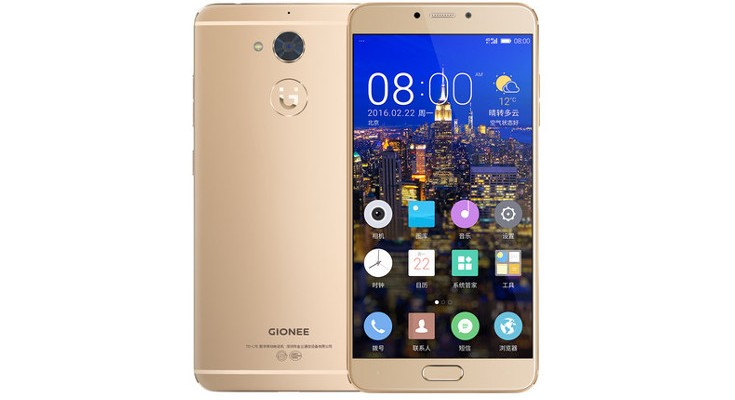 Gionee S6 Pro specifications and price are official for China