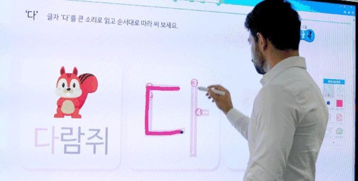 gotouch-whiteboard