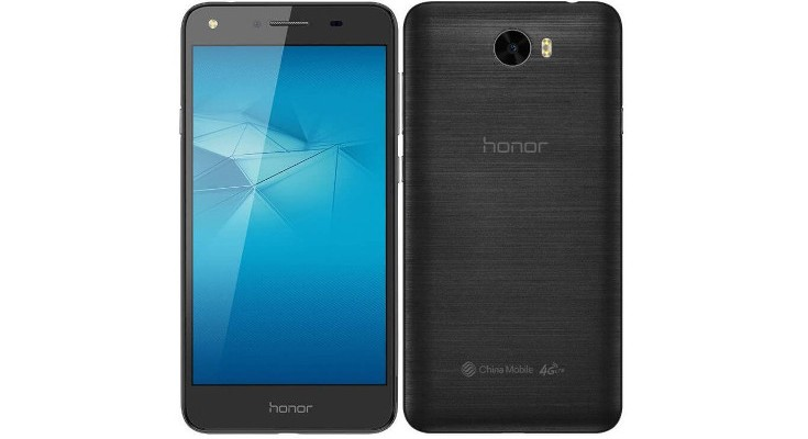 Honor 5 announced for China with 2GB of RAM and $95 price tag