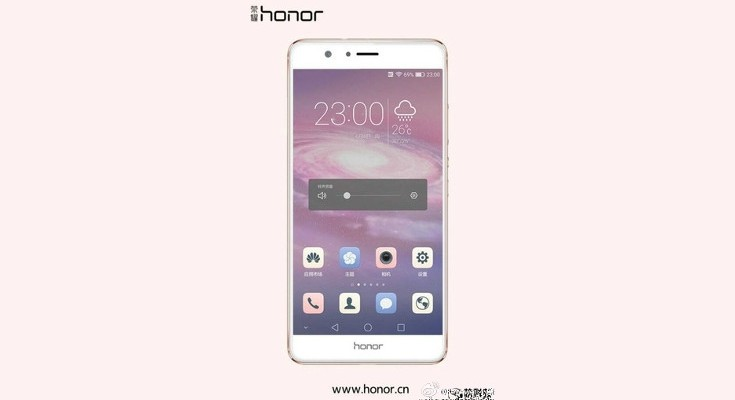 Honor 8 tipped to sport Kirin 955 and Android 6.0