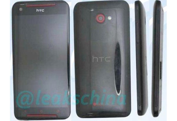HTC Butterfly S dual SIM version, claimed leak