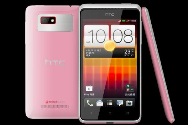 HTC Desire L solid offering announced