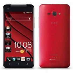 HTC Butterfly X920e unlocked price down under