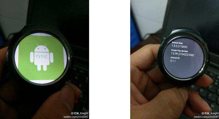 htc-smartwatch-leak