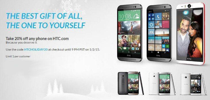 HTC Hot Deals Promo