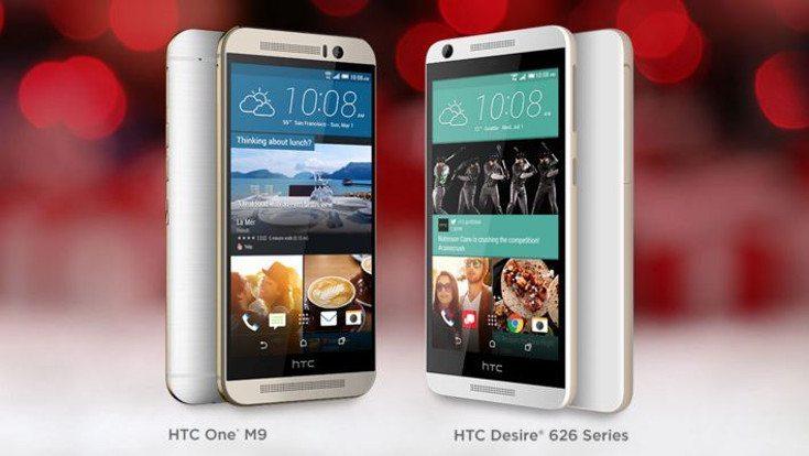 HTC Hot Deals