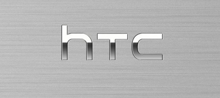 HTC Smart Scale passes through Bluetooth SIG