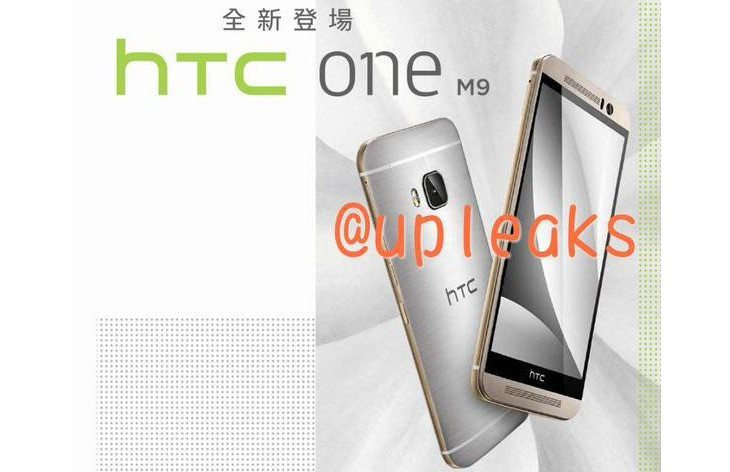 New HTC One M9 renders show a revamped M8
