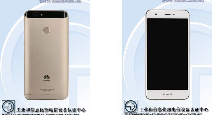 Huawei Mate S2 specifications are revealed through TENAA