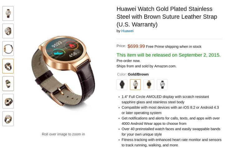 huawei.watch-android