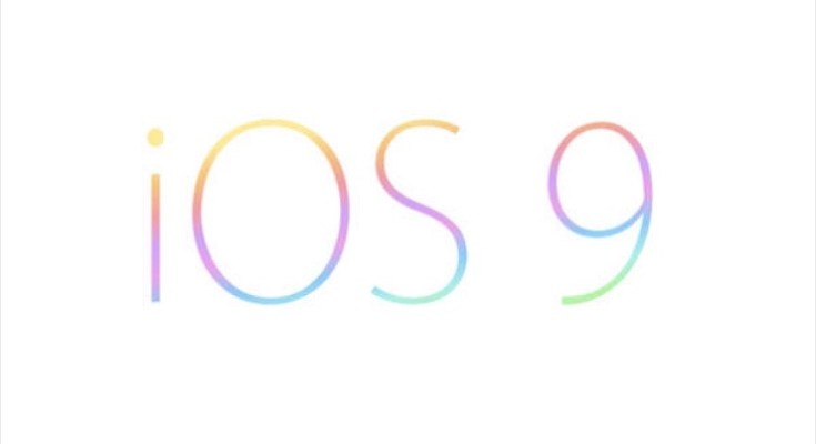 iOS 9 feature addition called Home app