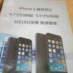 iPhone 6 September 19 launch date reiterated