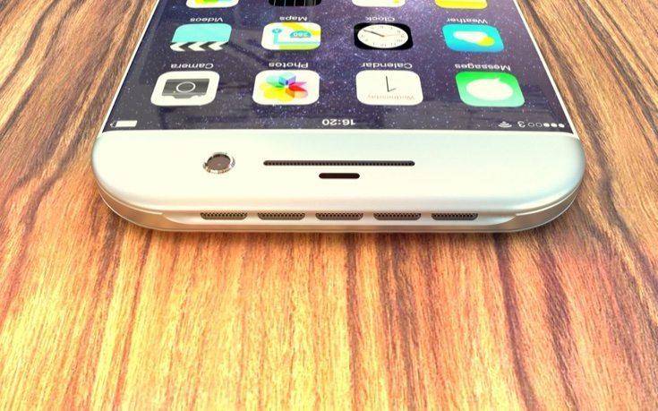 iPhone 7S concept c