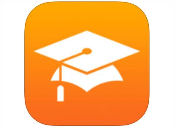 iTunes app updated
