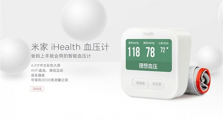 Xiaomi iHealth Box announced with a $60 price tag