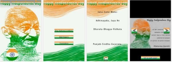 india independance day 2013