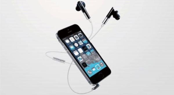 ios headphones