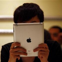 iPad Mini Event, Oct 23 Apple announcement risk
