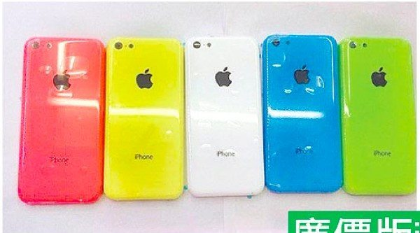 iphone-5s-budget-iphone