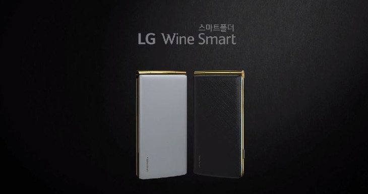 The LG Wine Smart is a Flip Phone with Android 4.4
