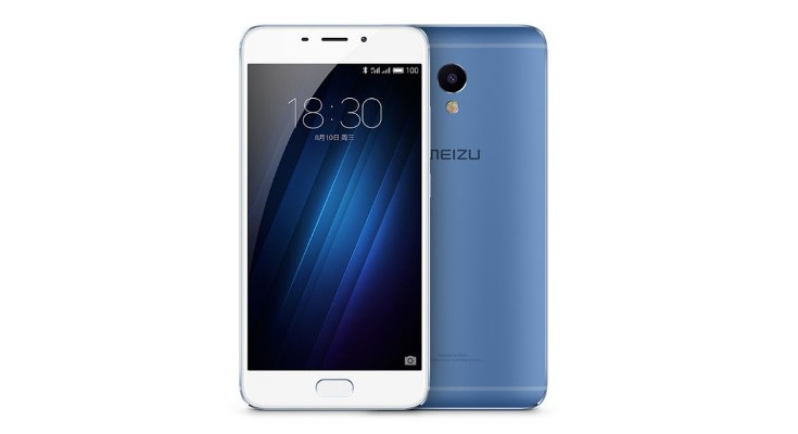 Meizu M3E specifications and pricing is official
