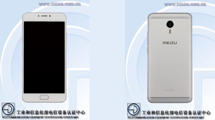 Meizu M681M