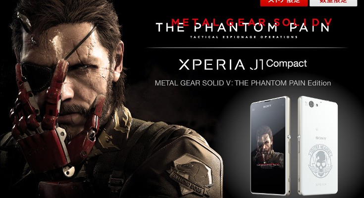 Metal Gear smartphone launched for The Phantom Pain release