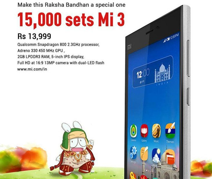 mi3 India