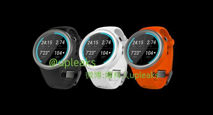 Moto 360 Sport spotted ahead of potential IFA announcement