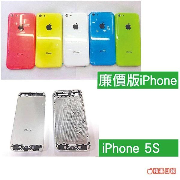 new-cheap-iphone-5-plastic-and-5s-metal