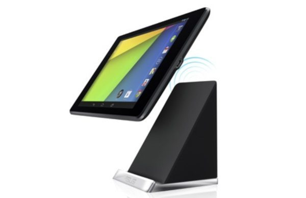new nexus 7 accessories from asus b