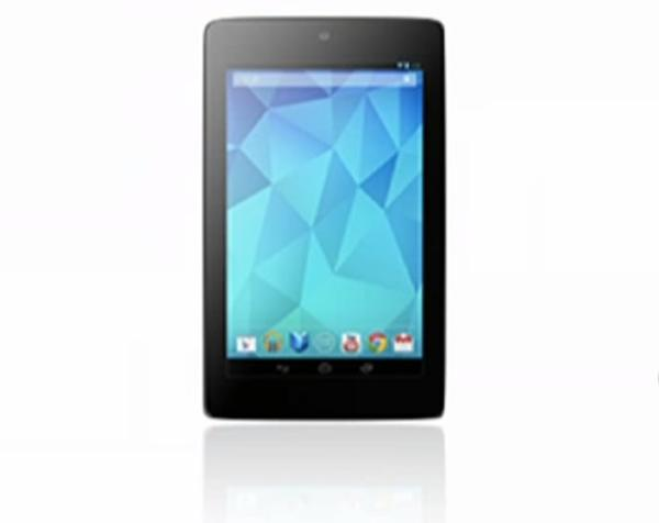 New Nexus 7 with inadvertent reveal possibility
