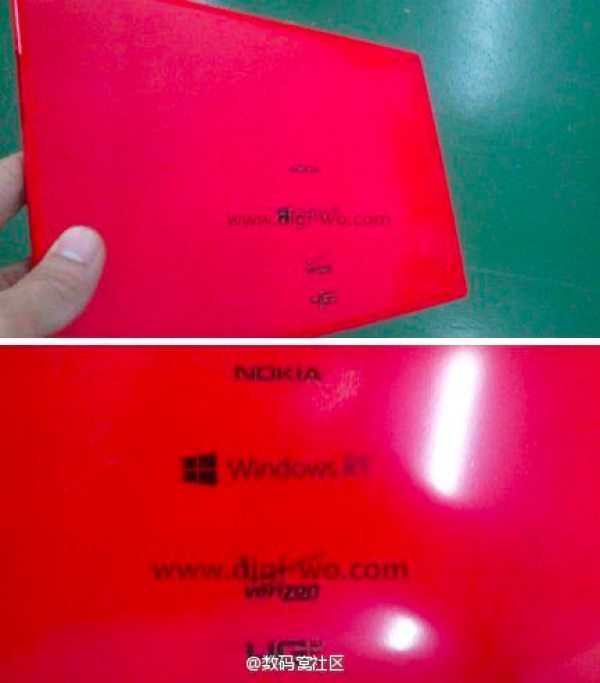 nokia-windows-rt-verizo-branding