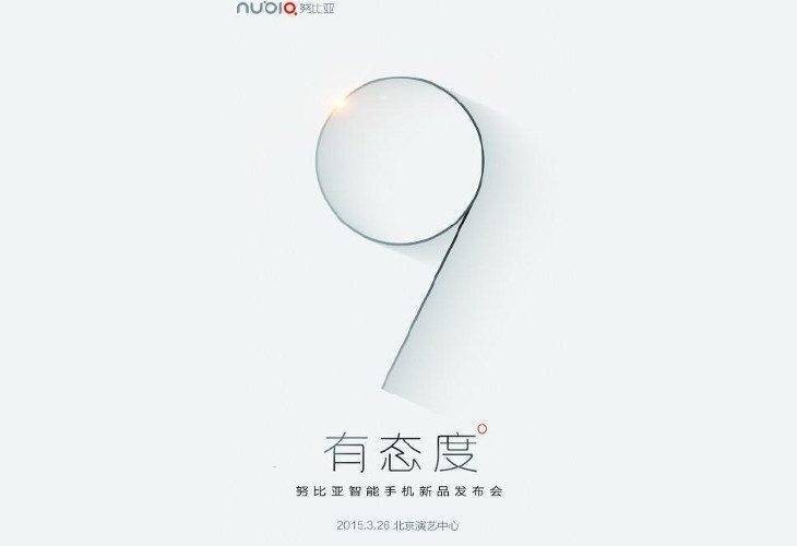 nubia.z9.teaser