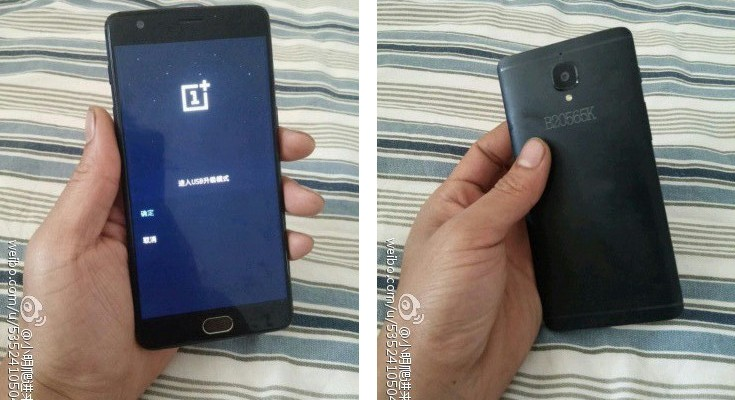 OnePlus 3 appears again in new leaked photos
