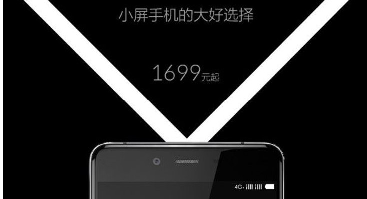 OnePlus X price and design leak again ahead of launch