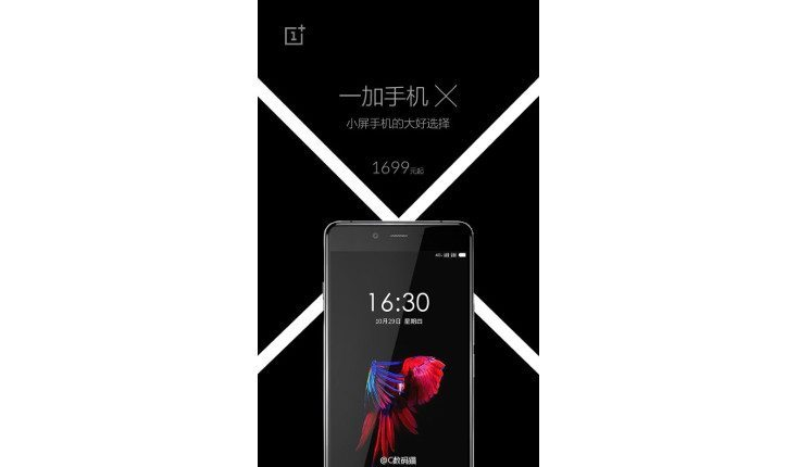 Leaked OnePlus X Ad Allegedly Shows The Device and Its Price Tag