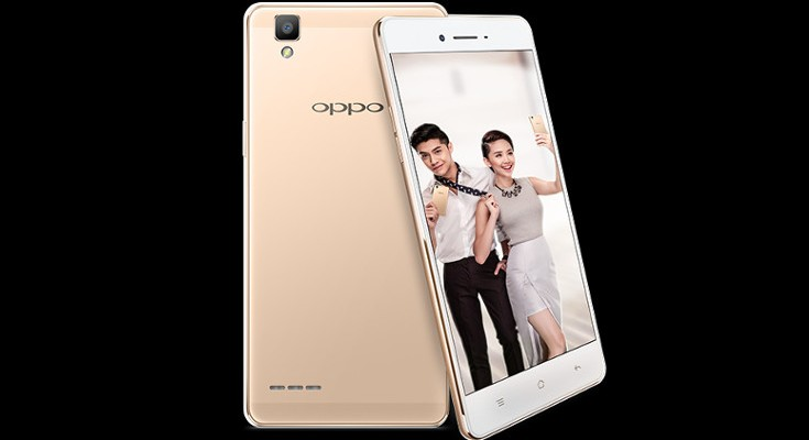 The Oppo F1 is a smartphone geared towards Shutterbugs