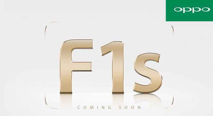 Oppo F1s set for an official unveiling in August