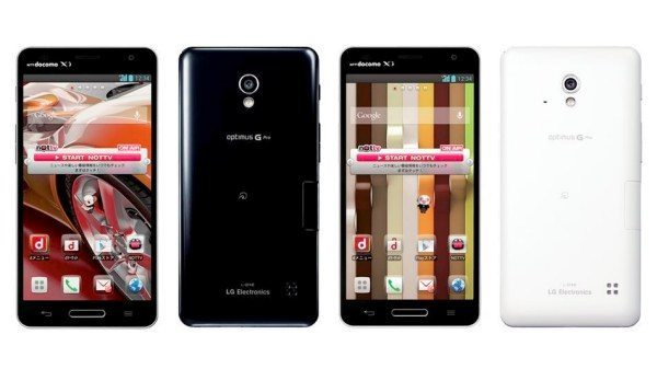 LG Optimus G Pro vs Lenovo K900 5.5-inch debate