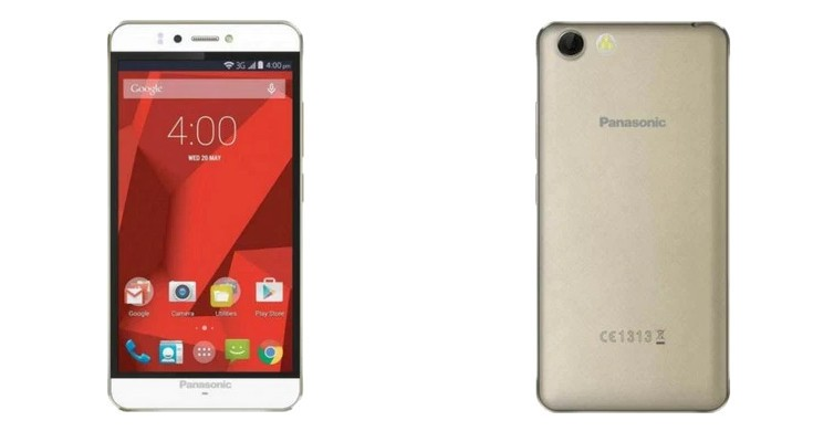 Panasonic P55 Novo variant launched with updated specs for India