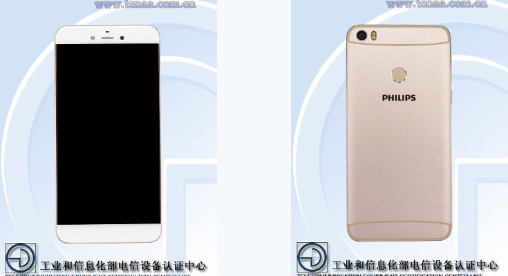 Philips S653H gets certified with Fingerprint Scanner and 3GB of RAM