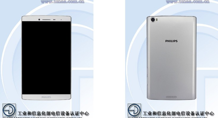 The 7-inch Philips S711L passes through TENAA certification
