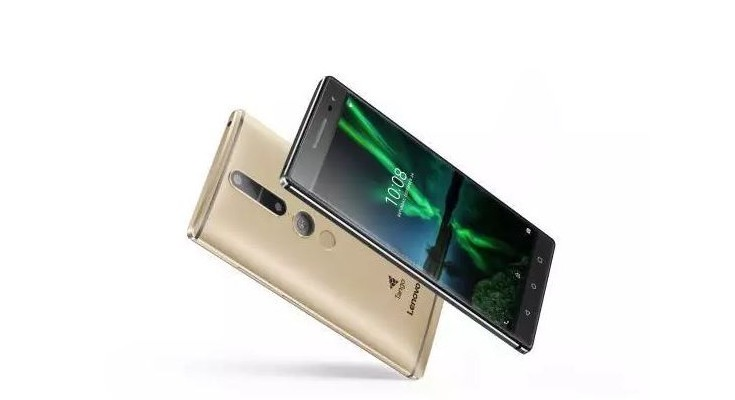 Project Tango phone breaks cover ahead of official announcement